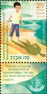 2019Israel1vMemorial Day - Nuevos (con Tab)