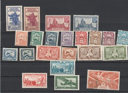 Indochine Lot Collection 22 Timbres Tous états - Indochina (1889-1945)
