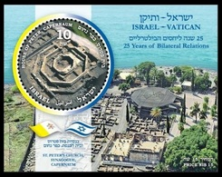 2019IsraelBJoint Edition Of Israel And The Vatican - Israel