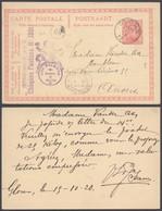 "EP Au Type 10ctm Rouge Obl Simple Cercle ""Glons"" (1920) Vers Anvers / émission 1915, Cachet Privé Brasseur Louis Palente - Stamped Stationery"