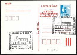 Ungheria/Hungary/Hongrie: Stationery, Esposizione Filatelica, Philatelic Exposure, Exposition Philatélique - Esposizioni Filateliche