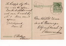 Sleen Langebalk - 1926 - Postal History