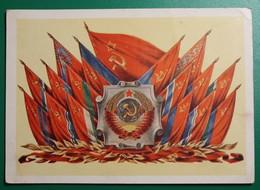 15843 Soviet Greeting Postcard. Coat Of Arms. Soviet Republic`s Flags - Autres