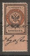 Russia Russie Russland Revenue - 1857-1916 Empire