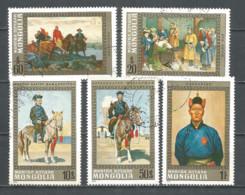 Mongolia 1972 Used Stamps CTO - Mongolië