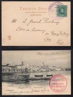 CONFERENCCIA INTERNATIONAL ALGESIRAS - ALGECIRAS /  21-2-1906  CARTE POSTALE ILLUSTREE POUR LA FRANCE (ref LE2070) - Briefe U. Dokumente