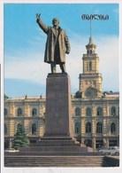 GEORGIA  - AK 372318 Tblissi - Monument To V. I. Lenin Before The Building Of The Tbilisi City Soviet Of People's Deputi - Georgien