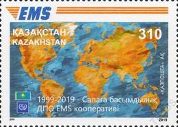 Kazakhstan 2019  20 Years Of EMS.. - Kazakhstan