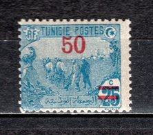 TUNISIE N° 99   NEUF SANS CHARNIERE COTE 1.60€    LABOUREURS - Ongebruikt