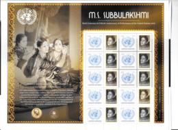 2016 - 1525 **MNH - New York – UN Headquarters