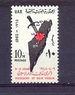 Egypt - 1965 - Palestine - Deir Yassin Massacre, 9th April 1048 - MNH* - Unused Stamps