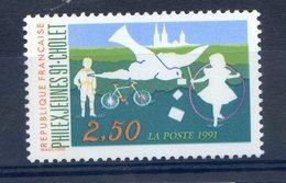 N° 2690  Variété Velo Sans Le Cadre Peu Courant - Frankreich