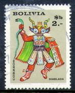 BOLIVIA-Yv. 463-BOL-M-9137 - Bolivia