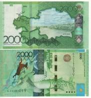KAZAKHSTAN   New  2'000 Tenge  Pnew  Issued 2017  Dated 2012.  But No Signature - Kazachstan