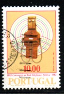 N° 1541 - 1982 - 1910-... Republic