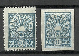 LETTLAND Latvia 1919 Michel 24 A + B - Lettland