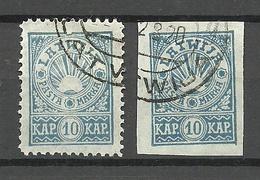 LETTLAND Latvia 1919 Michel 24 A + B O - Lettonia