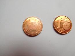 Piéce 1 Centime Euro , Belgique 2004 - Belgique