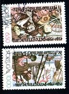 N° 1474,5 - 1980 - 1910-... Republic