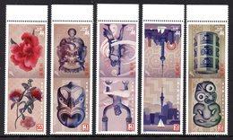 Nouvelle-Zélande New Zealand 2585/89 CHINA 2010, Fleur, Culture Maori, Dragon, Shanghai - Non Classés