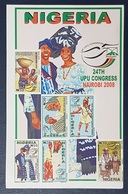 NIGERIA 2008 SHEET BLOC BLOCK - UPU CONGRESS NAIROBI ETHIOPIA COSTUMES CULTURE -  ULTRA RARE MNH - Nigeria (1961-...)