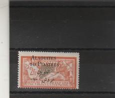 Alaouites Yvert 14 ** Neuf Sans Charnière - 2 Scan - Alaouites (1923-1930)
