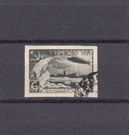 Russie URSS 1931 Poste Aerienne Yvert 29 Oblitere Non Dentele. Expedition Au Pole Nord. (2102t) - 1923-1991 USSR