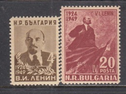 Bulgaria 1949 - V.I. LENIN, YT 608/09, Neufs** - 1945-59 Volksrepubliek