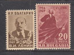 Bulgaria 1949 - V.I. LENIN, YT 608/09, Neufs** - 1945-59 República Popular