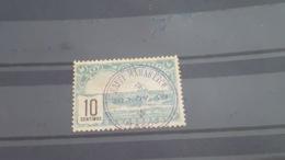 LOT 489013 TIMBRE DE COLONIE MAROC OBLITERE N°99 SAFI - Marocco (1891-1956)