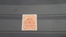 LOT 489018 TIMBRE DE COLONIE MAROC NEUF* N°106a DENTELE 14 TANGER - Marocco (1891-1956)