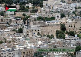 Palestine Hebron Al-Khalil Old Town UNESCO New Postcard Palästina AK - Palestine