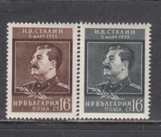 Bulgaria 1953 - Mort De Staline, Mi-Nr. 856/57, MNH** - 1945-59 Volksrepubliek
