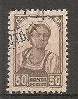 RUSSIE -  Yv N° 433  (o)  50k  Série Courante   Cote  1,5  Euro BE  2 Scans - 1923-1991 UdSSR
