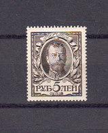 Russie Empire Yvert 92 * Neuf Avec Charnière. (2105t) - 1857-1916 Empire