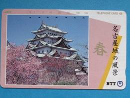JAPAN PHONECARD NTT 291-269 CASTLE - Giappone