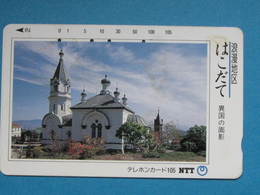 JAPAN PHONECARD NTT 430-245 CHURCH - Giappone