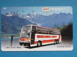 JAPAN PHONECARD NTT 110-87063 TELECA BUS - Giappone