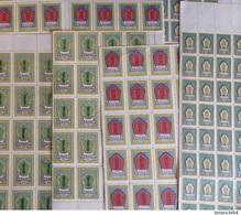 Mongolie Série YT N° 149A/149E X 20 Séries Complètes Neufs ** MNH. TB. A Saisir! - Mongolie