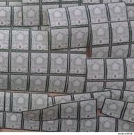 Iran YT N° 41 X 80 Timbres Neufs ** MNH. Belle Gomme D'origine.. TB. A Saisir! - Iran