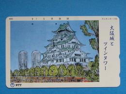 JAPAN PHONECARD NTT 331-257 PAINTING CASTLE - Giappone