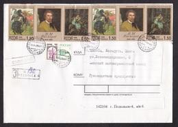 Russia: Registered Cover Poldolsk To Belarus, 1998, 8 Stamps, Painting, Art, Horse, Battle (2 Stamps Damaged) - 1992-.... Föderation