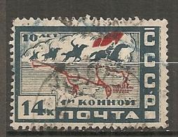 RUSSIE -  Yv N° 453    (o)  14k  Cavalerie Rouge   Cote  4  Euro BE - 1923-1991 UdSSR