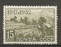 RUSSIE -  Yv N° 465  ** MNH 15k  Révolution  Cote  5,5  Euro  TBE   2 Scans - Unused Stamps