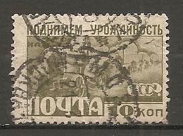 RUSSIE -  Yv N° 445  (o)  10k   Industrie   Cote  1,5  Euro  BE R - 1923-1991 UdSSR
