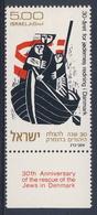 Israel 1973 Mi 596 YT 580 Sc 529 SG 567 * MH - 30th Ann. Rescue Jews In Denmark (1943) / Rettung Der Dänischen Juden - WW2