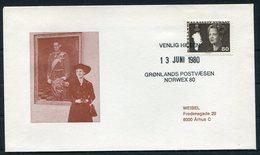 1980 Greenland Norway NORWEX Philatelic Exhibition Cover. Slania - Groenland
