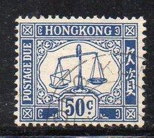 APR2357 - HONGKONG 1965, Segnatasse Yvert N. 17  Usato (2380A)  MultiCA Couchè - Hong Kong (...-1997)