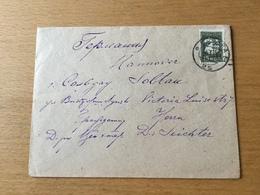 K8 Russia Russie USSR URSS 1933 Brief Von Moskau Nach Soltau An Dr. Seichter Ukraine-Prüfer!! - Covers & Documents