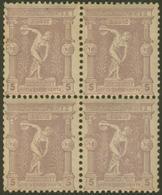 GRECE - N°103** - - 1896 Premiers Jeux Olympiques